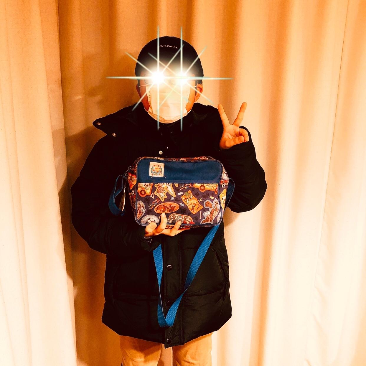 f:id:allergy_nagasakikko:20190201072521j:image