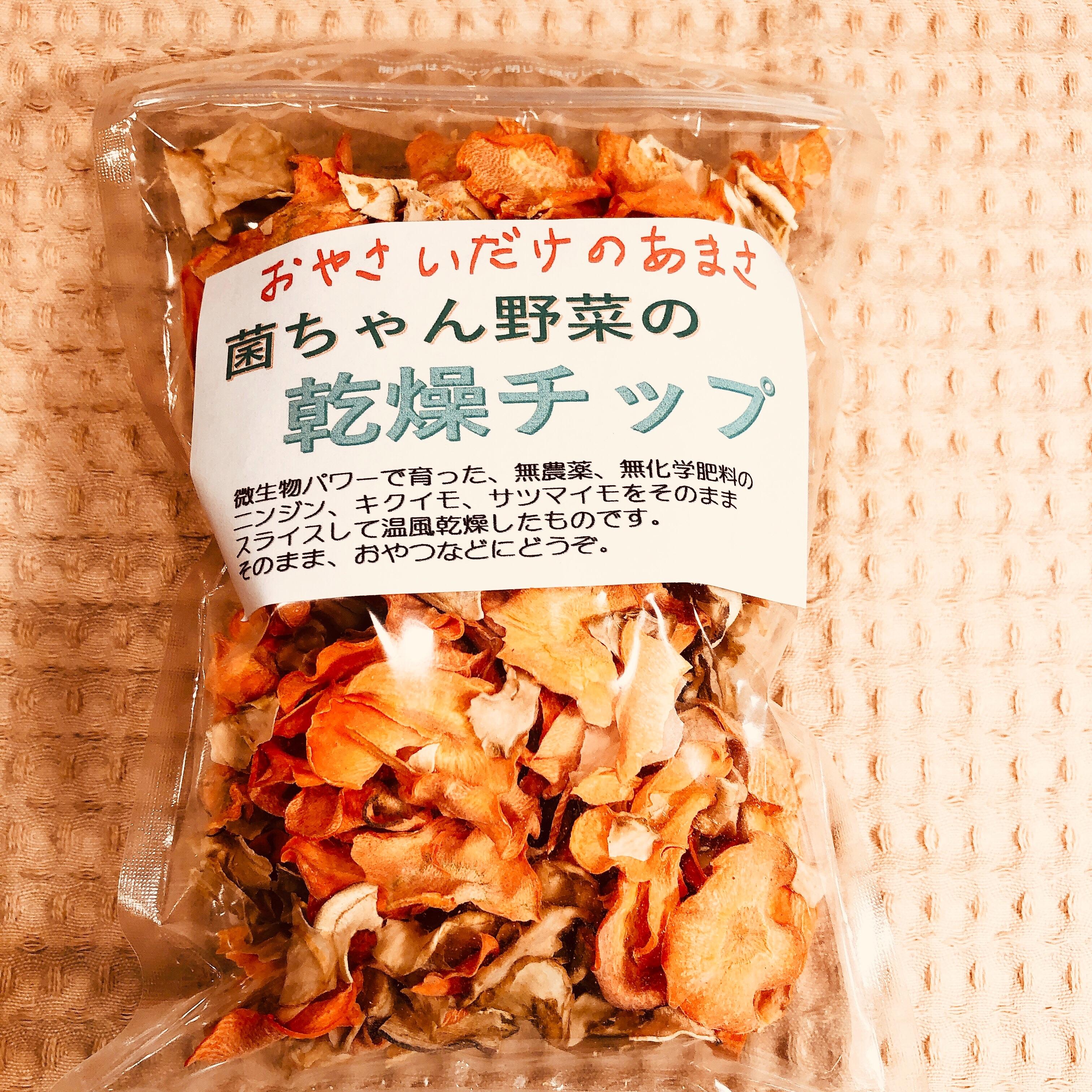 f:id:allergy_nagasakikko:20190209171121j:image