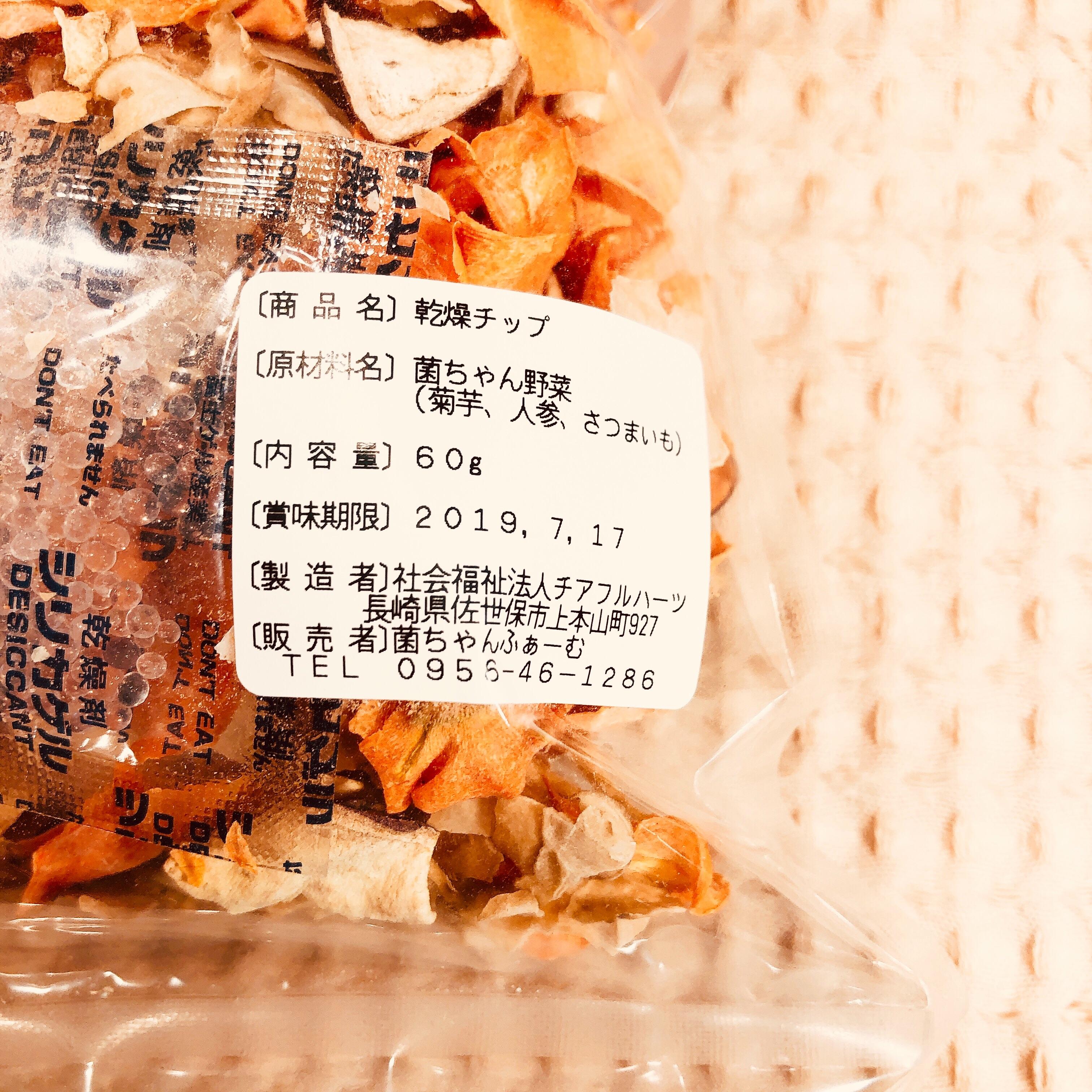 f:id:allergy_nagasakikko:20190209171130j:image