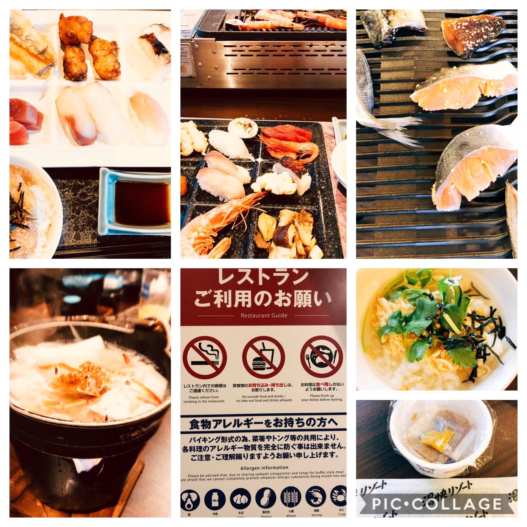 f:id:allergy_nagasakikko:20190216214007j:image