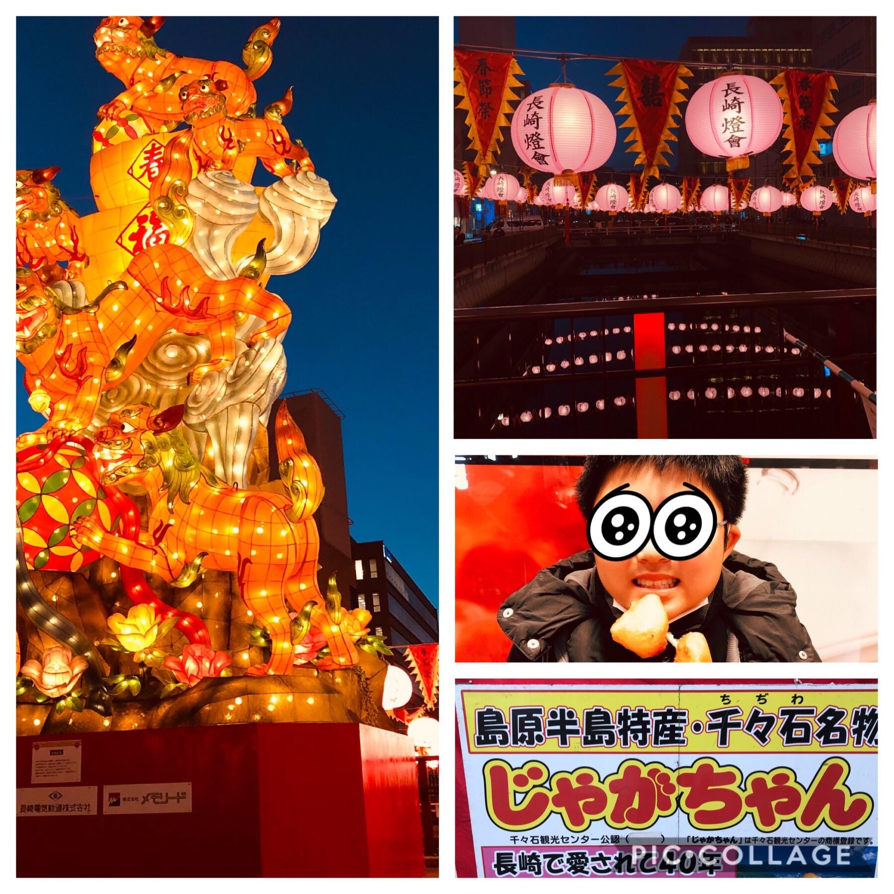 f:id:allergy_nagasakikko:20190217224935j:image