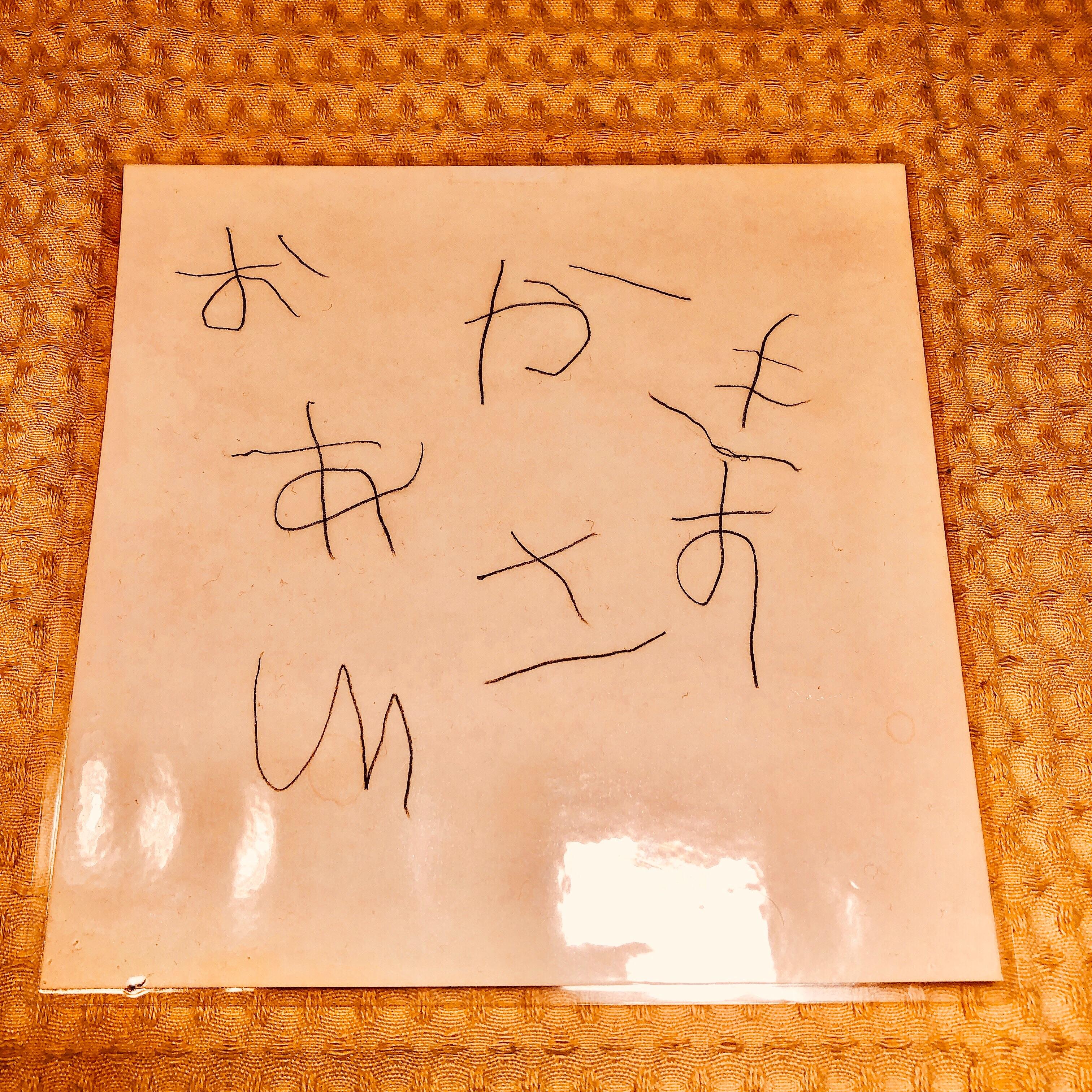 f:id:allergy_nagasakikko:20190219193242j:image