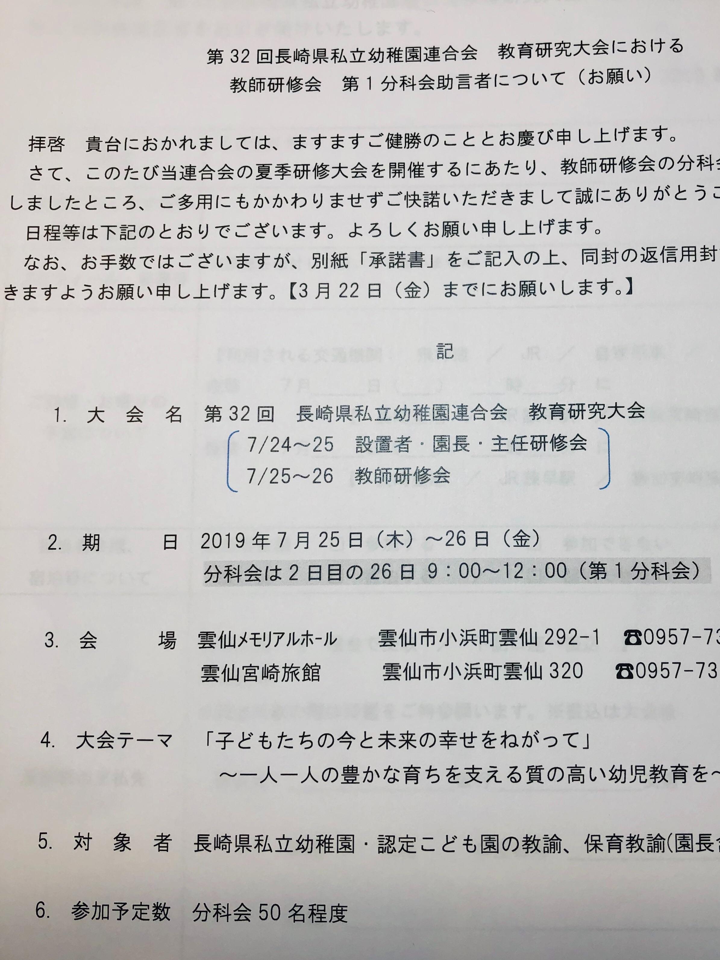 f:id:allergy_nagasakikko:20190302214247j:image