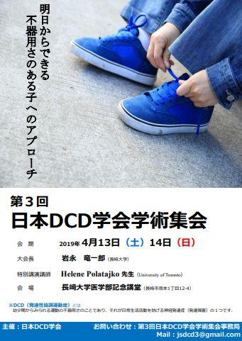 f:id:allergy_nagasakikko:20190305155916j:plain