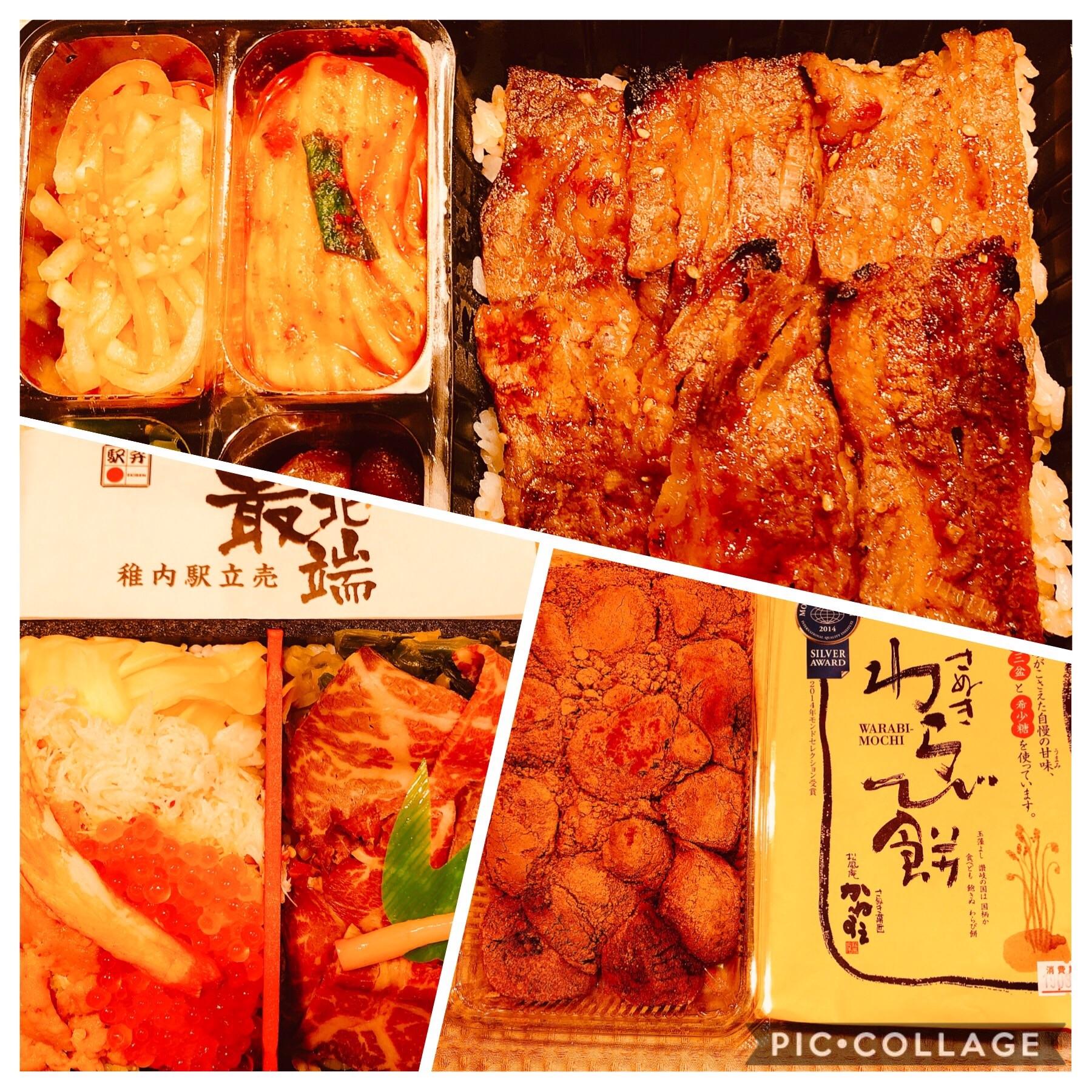 f:id:allergy_nagasakikko:20190324154159j:image