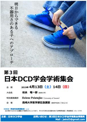 f:id:allergy_nagasakikko:20190324215423p:plain