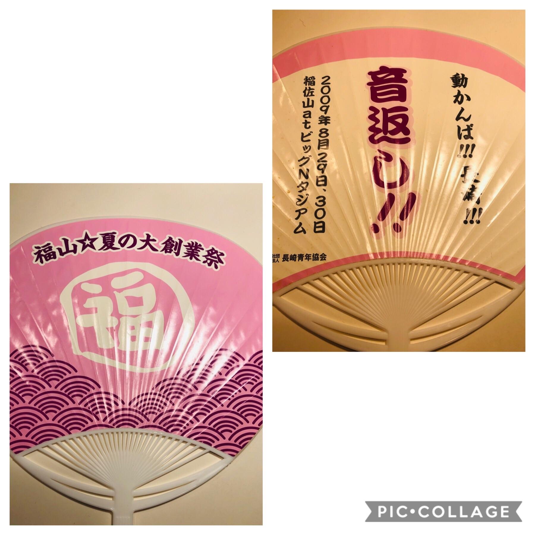 f:id:allergy_nagasakikko:20190406222126j:image