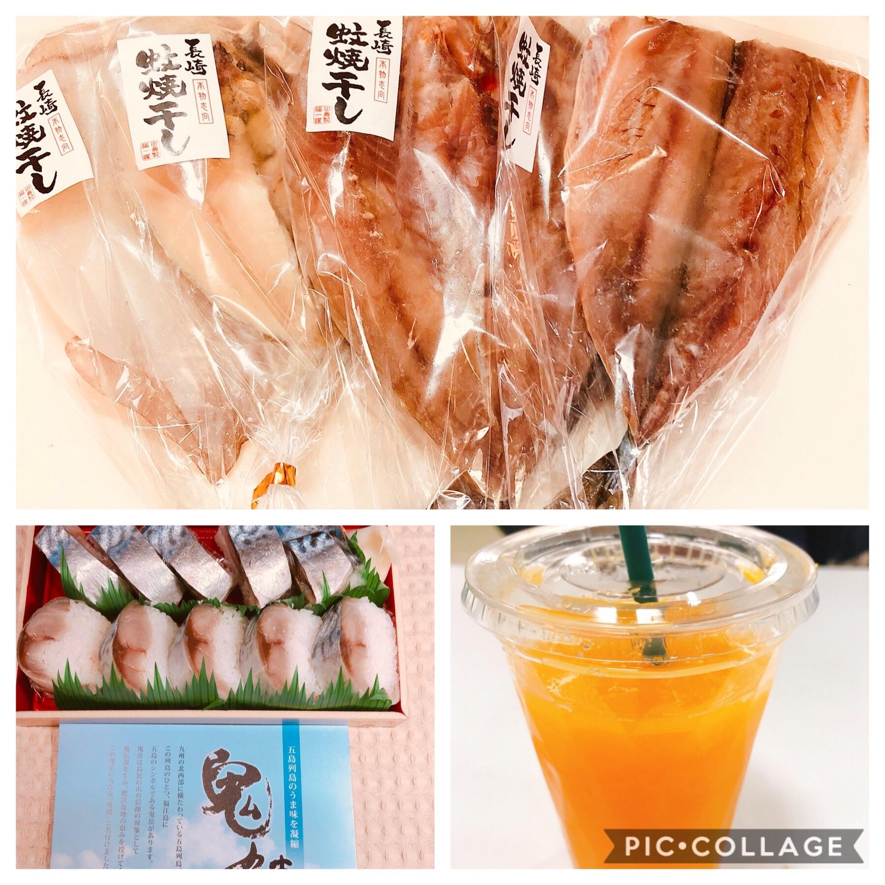 f:id:allergy_nagasakikko:20190407211923j:image