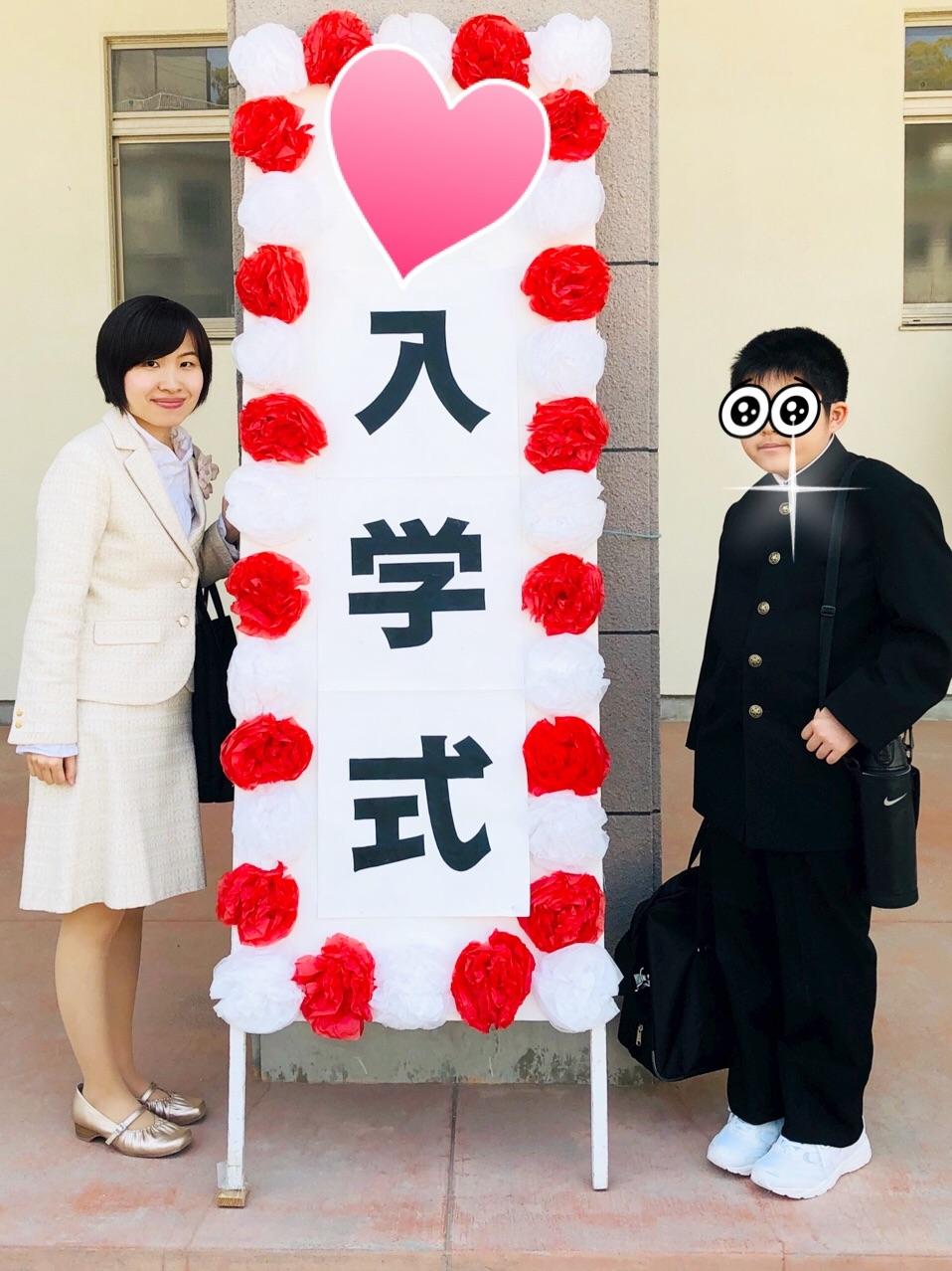 f:id:allergy_nagasakikko:20190409141752j:image