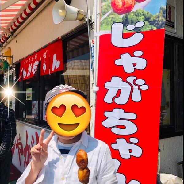 f:id:allergy_nagasakikko:20190504215537j:image