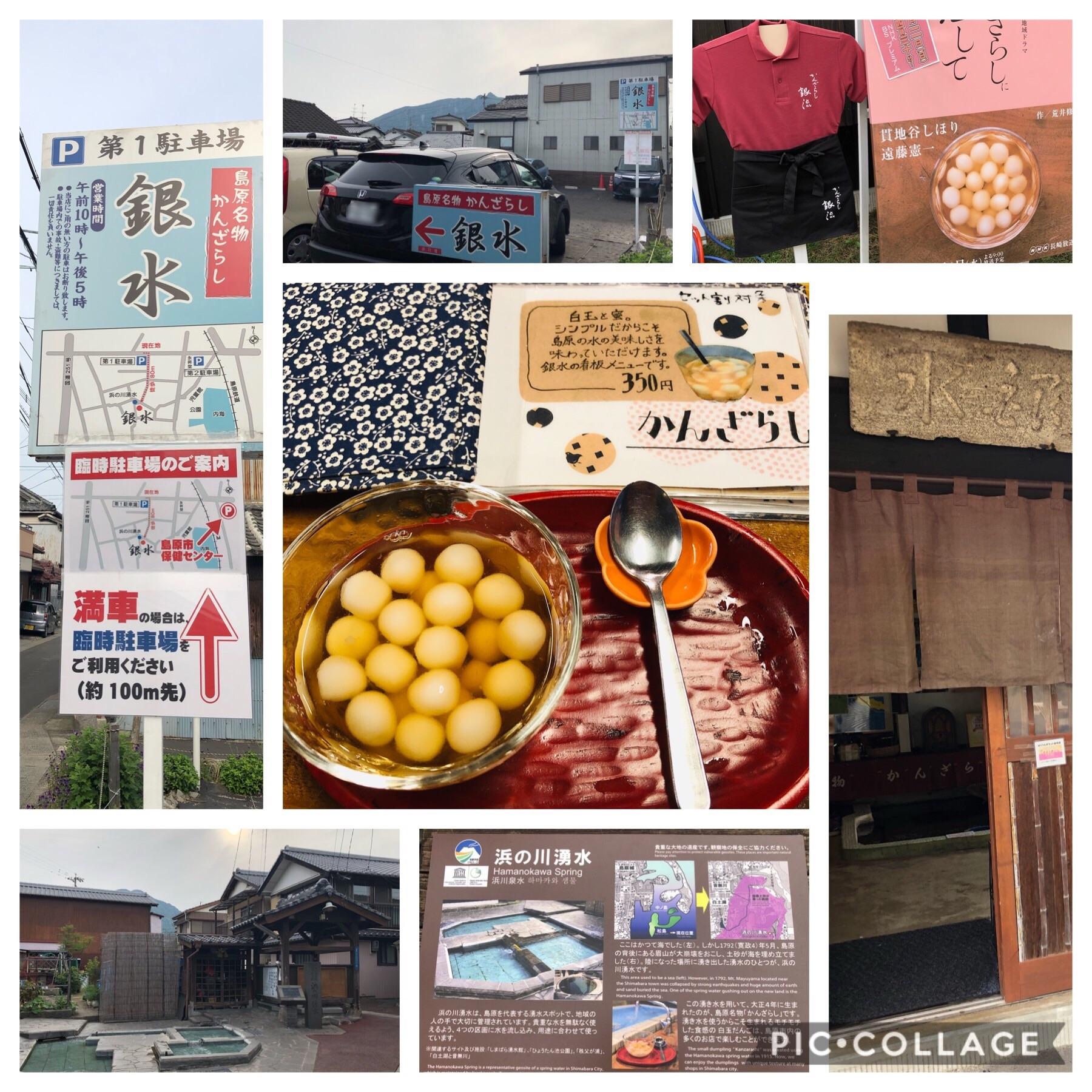 f:id:allergy_nagasakikko:20190505133834j:image