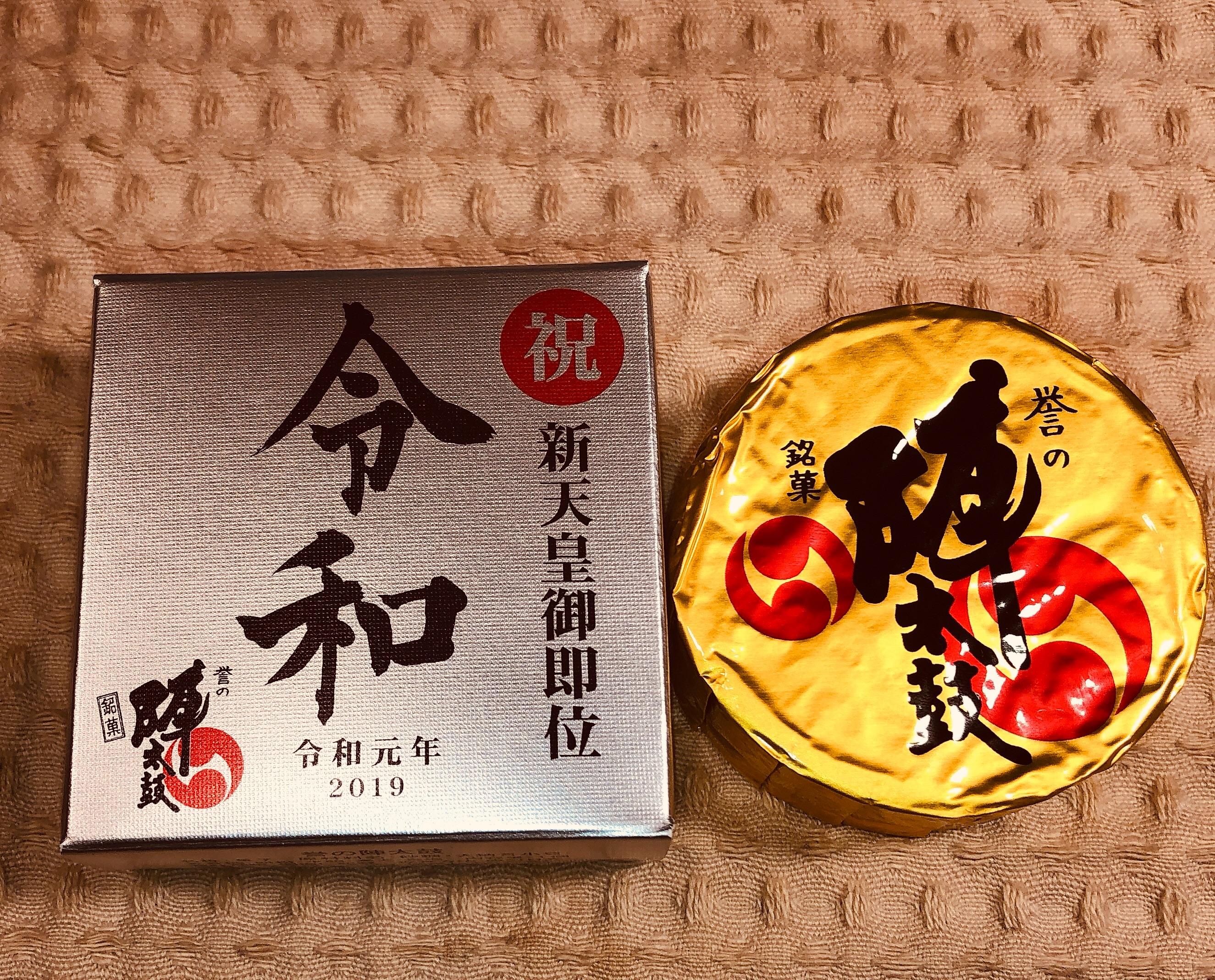f:id:allergy_nagasakikko:20190506220855j:image