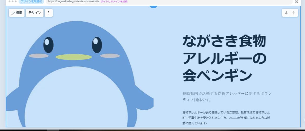 f:id:allergy_nagasakikko:20190623150836p:plain