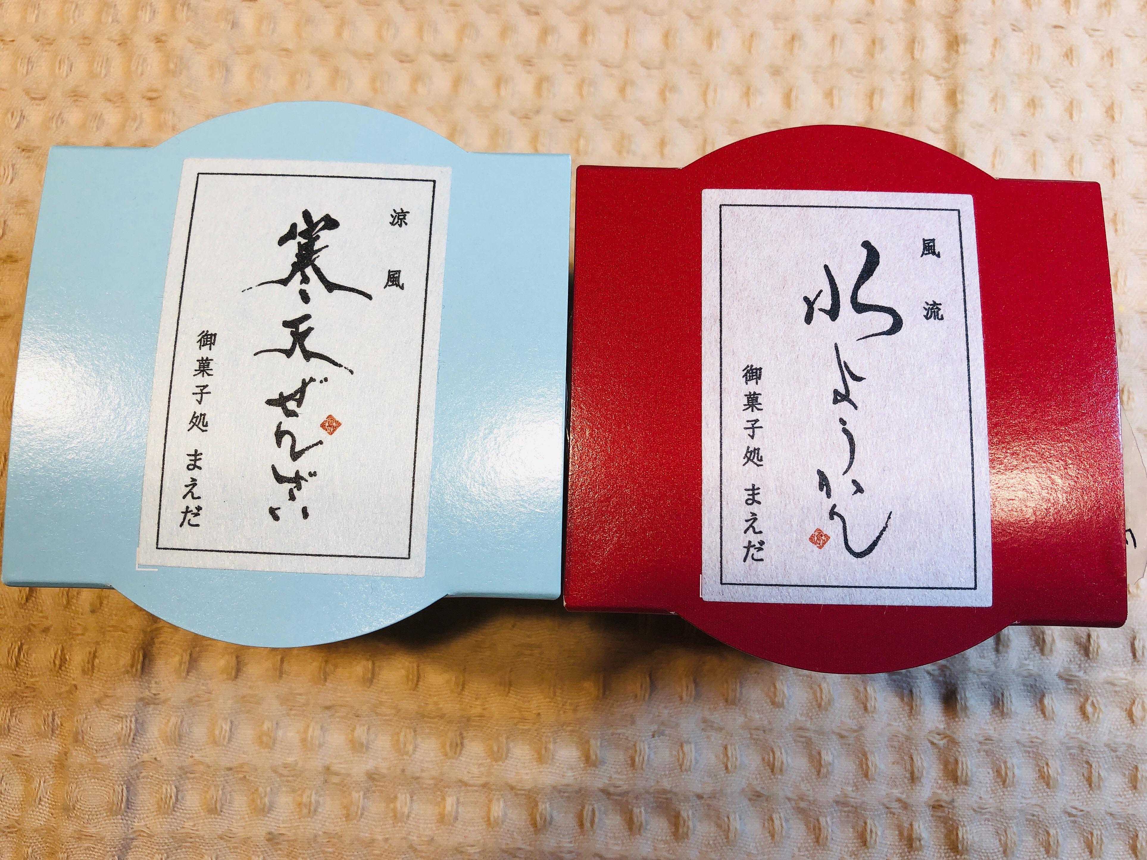 f:id:allergy_nagasakikko:20190630171602j:image