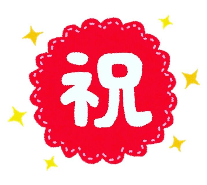 f:id:allergy_nagasakikko:20190702234223j:image