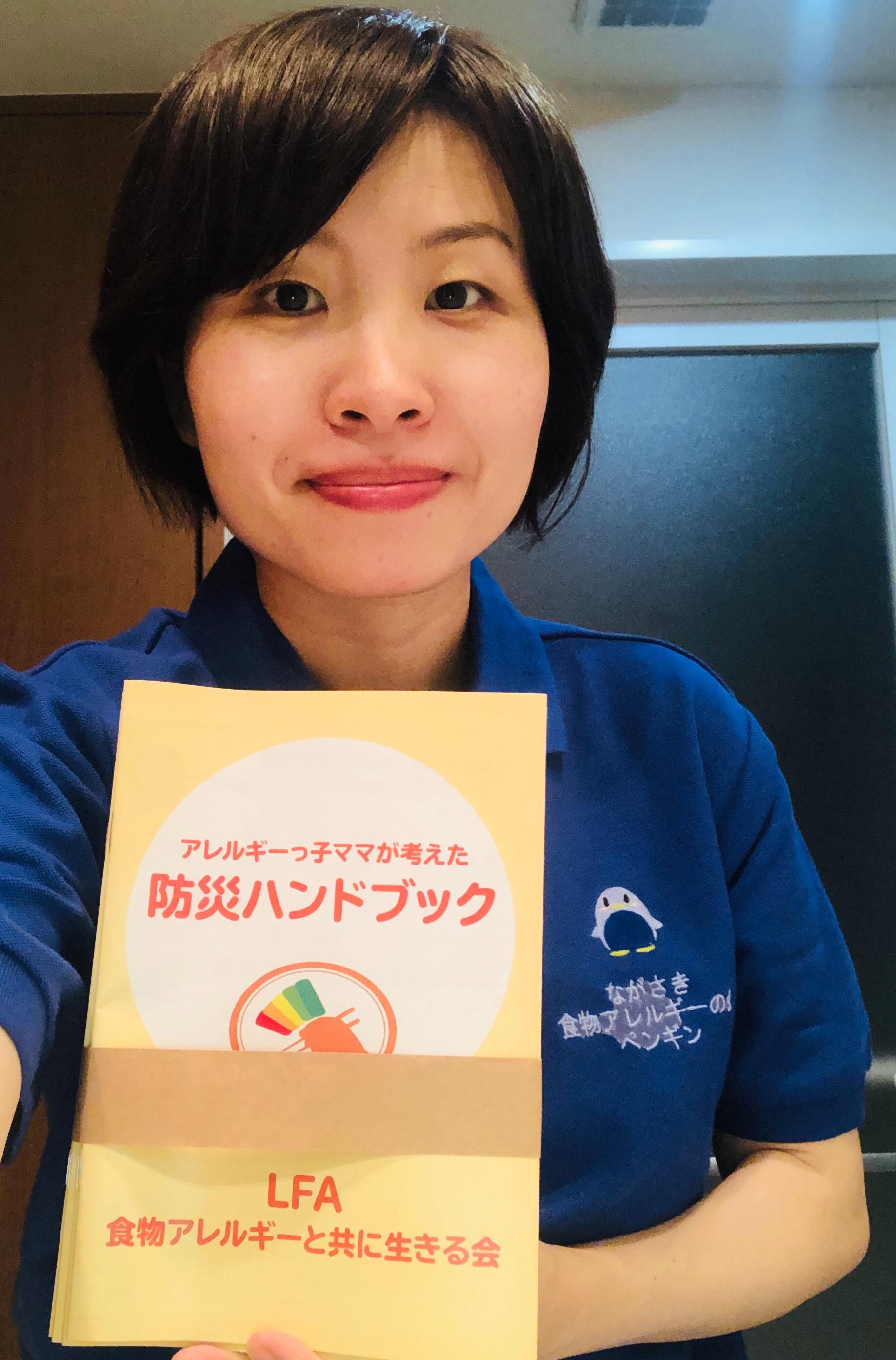 f:id:allergy_nagasakikko:20190710164027j:image