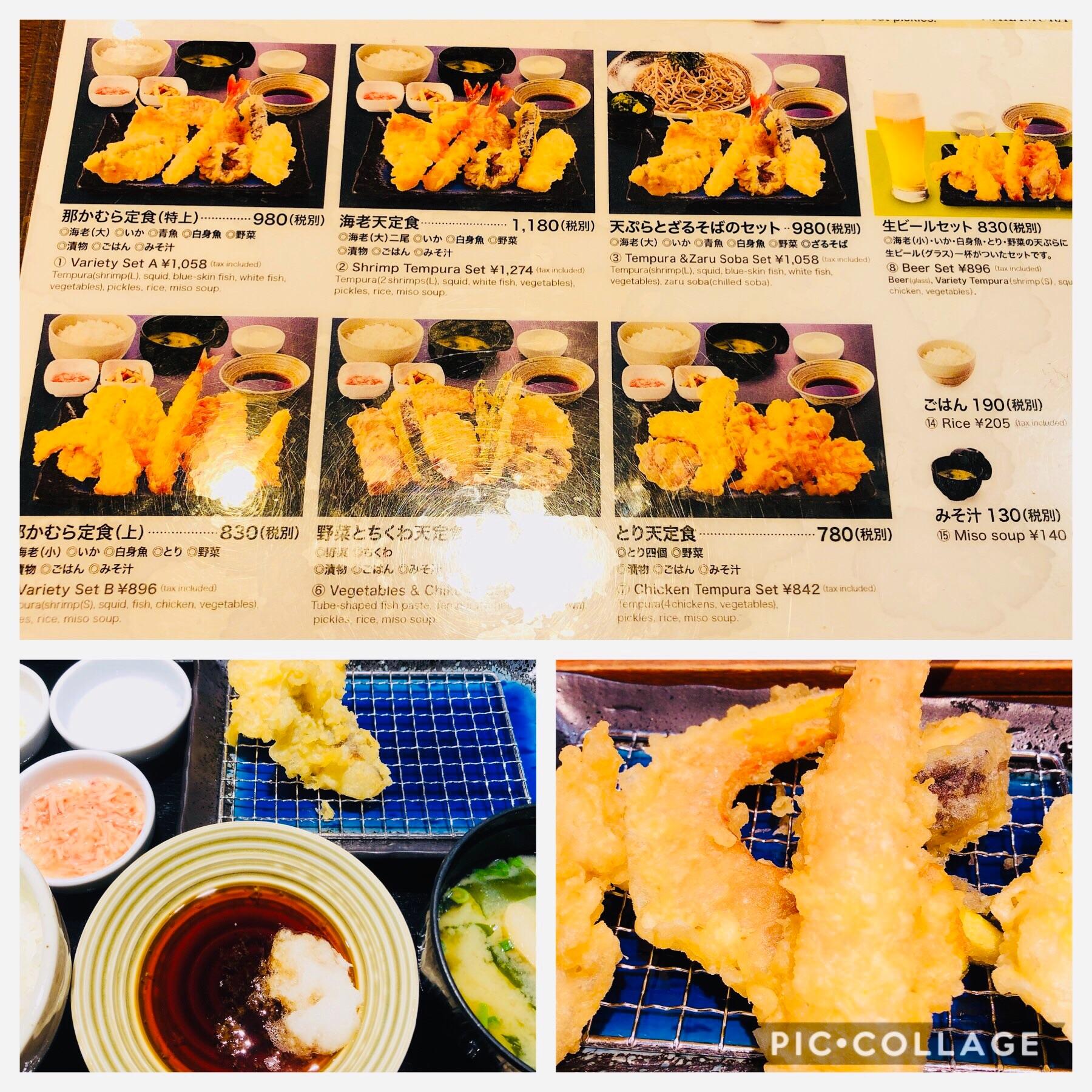 f:id:allergy_nagasakikko:20190714214304j:image