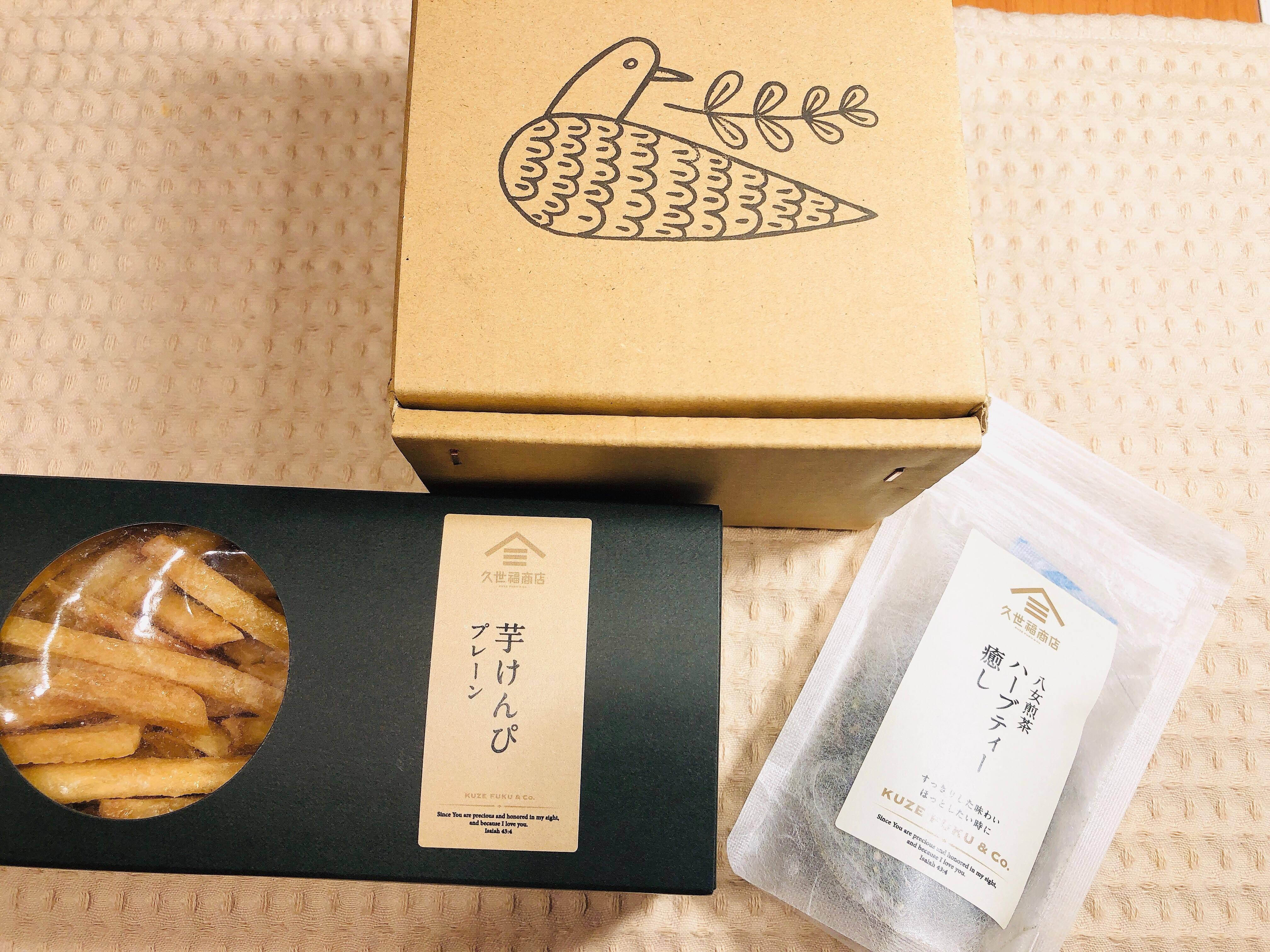 f:id:allergy_nagasakikko:20190718101449j:image