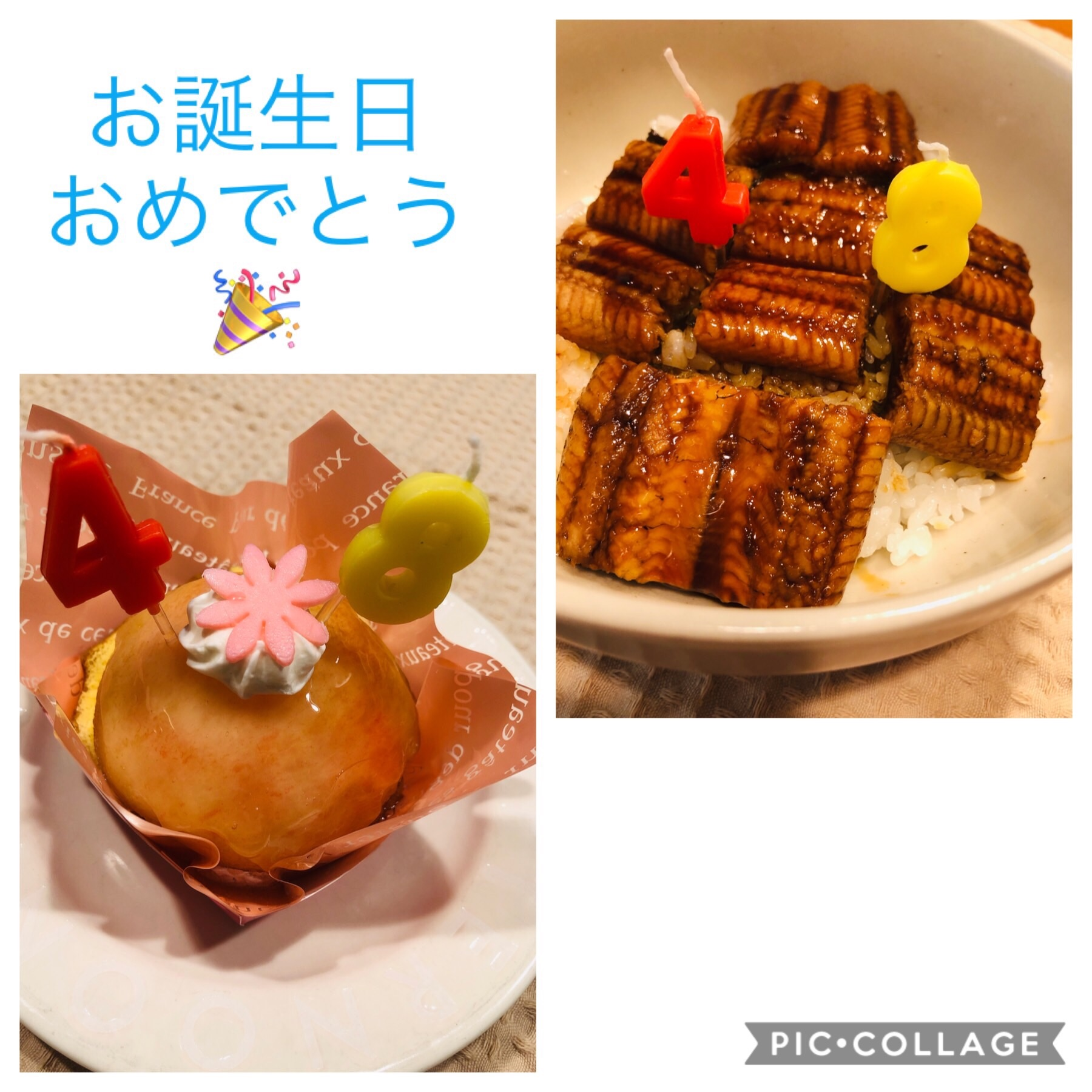 f:id:allergy_nagasakikko:20190728195415j:image