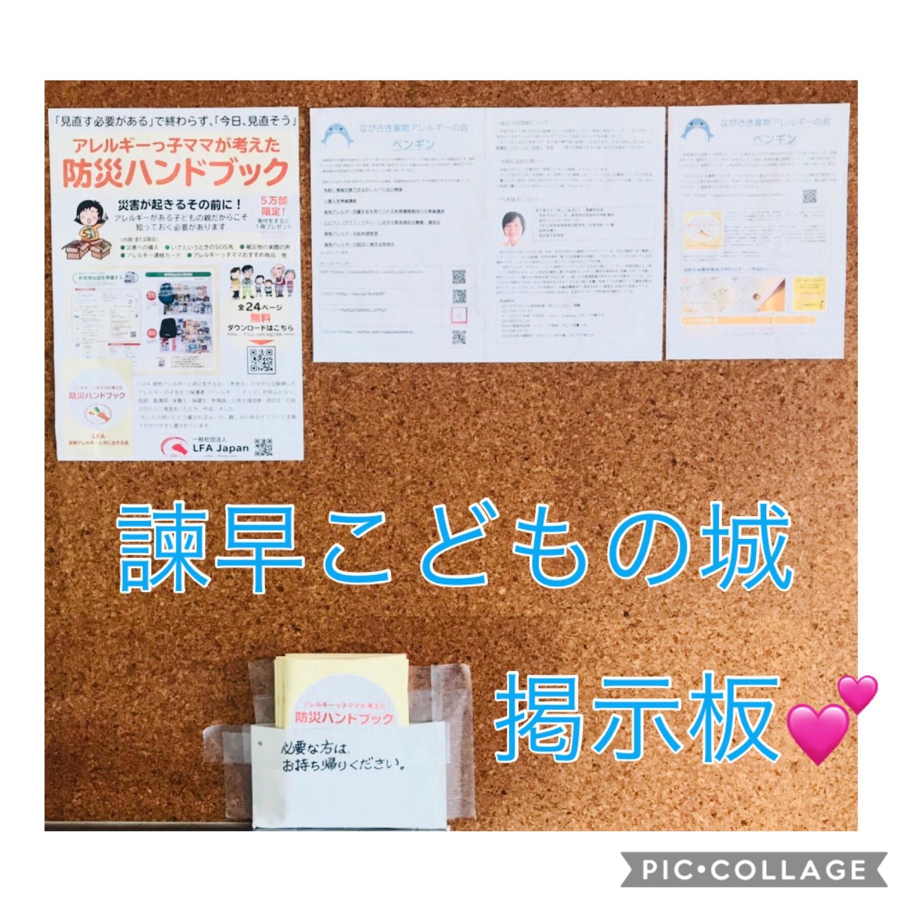 f:id:allergy_nagasakikko:20190728205702j:image