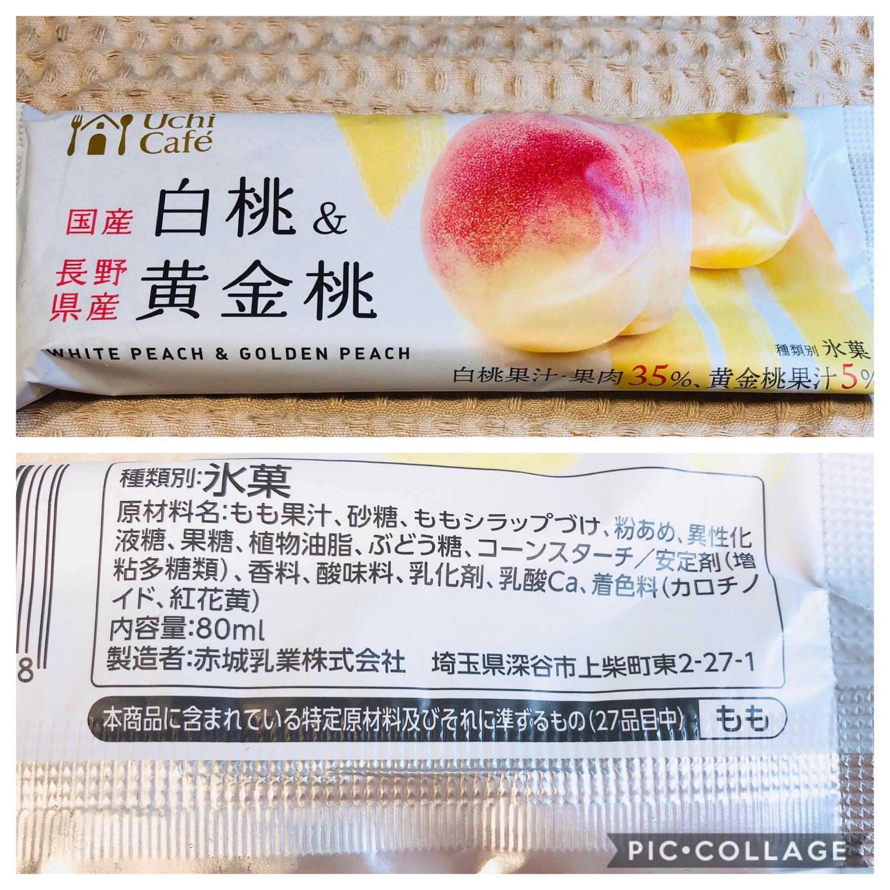 f:id:allergy_nagasakikko:20190801102229j:image