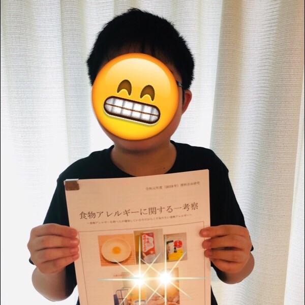 f:id:allergy_nagasakikko:20190819141747j:image