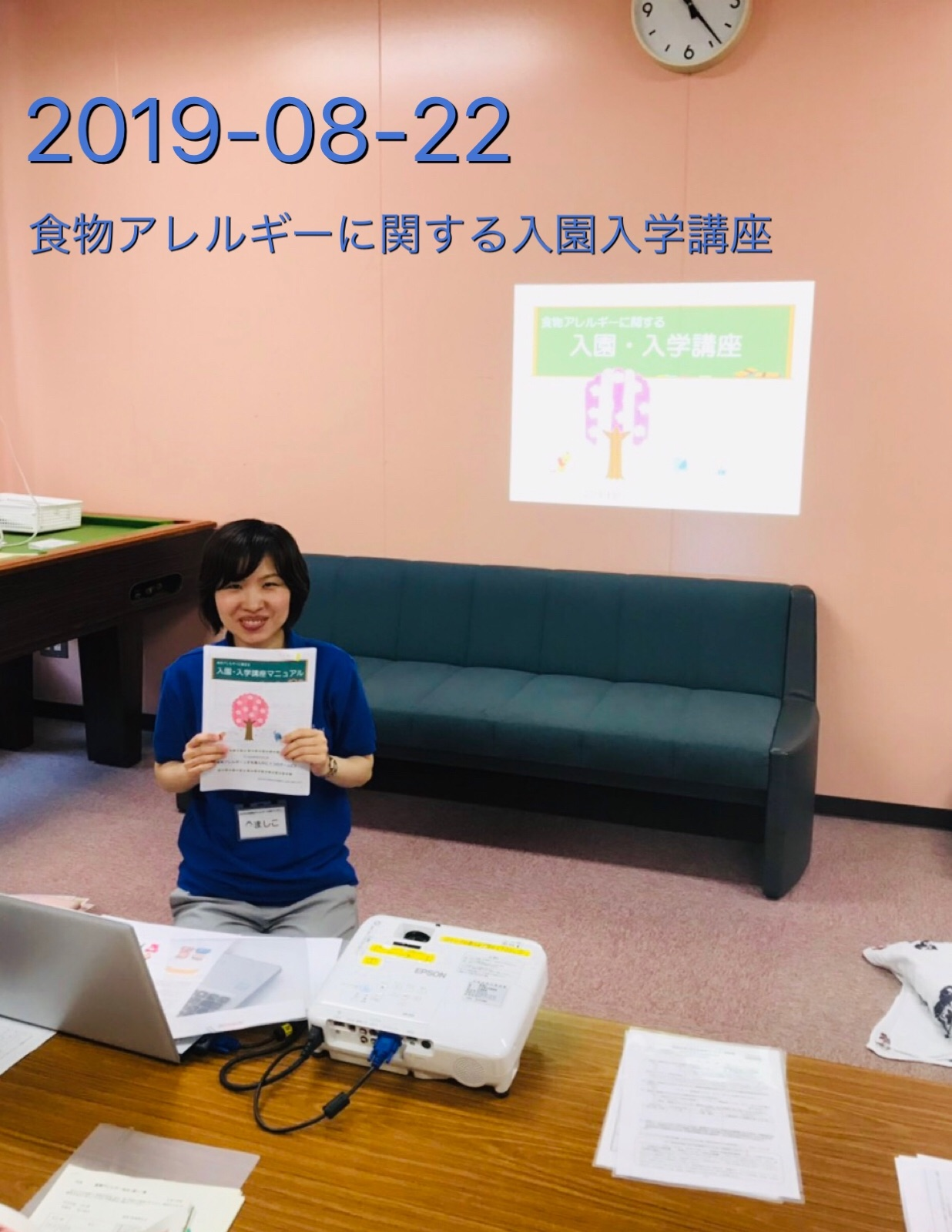 f:id:allergy_nagasakikko:20190823092155j:plain