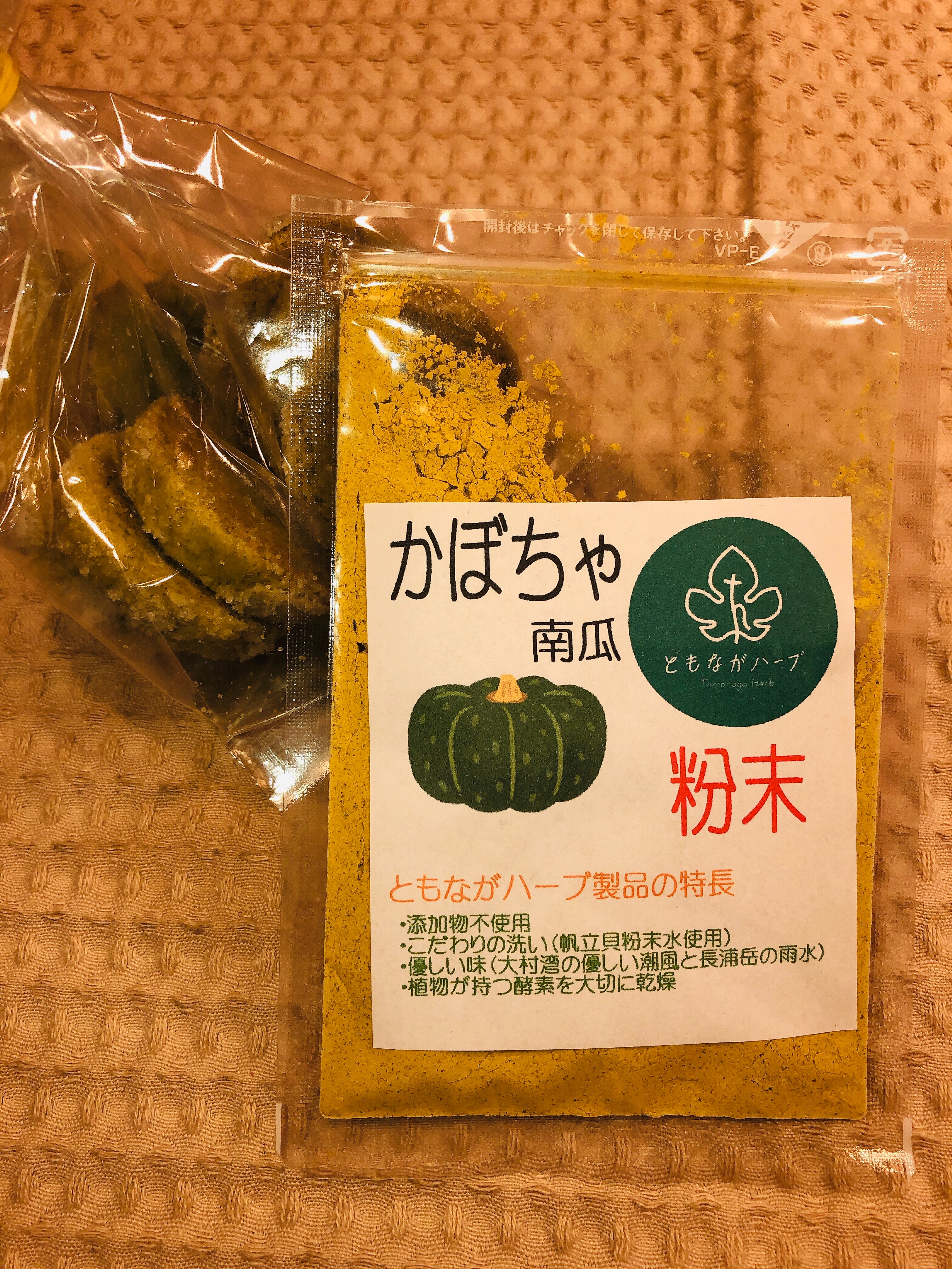 f:id:allergy_nagasakikko:20190905210745j:image