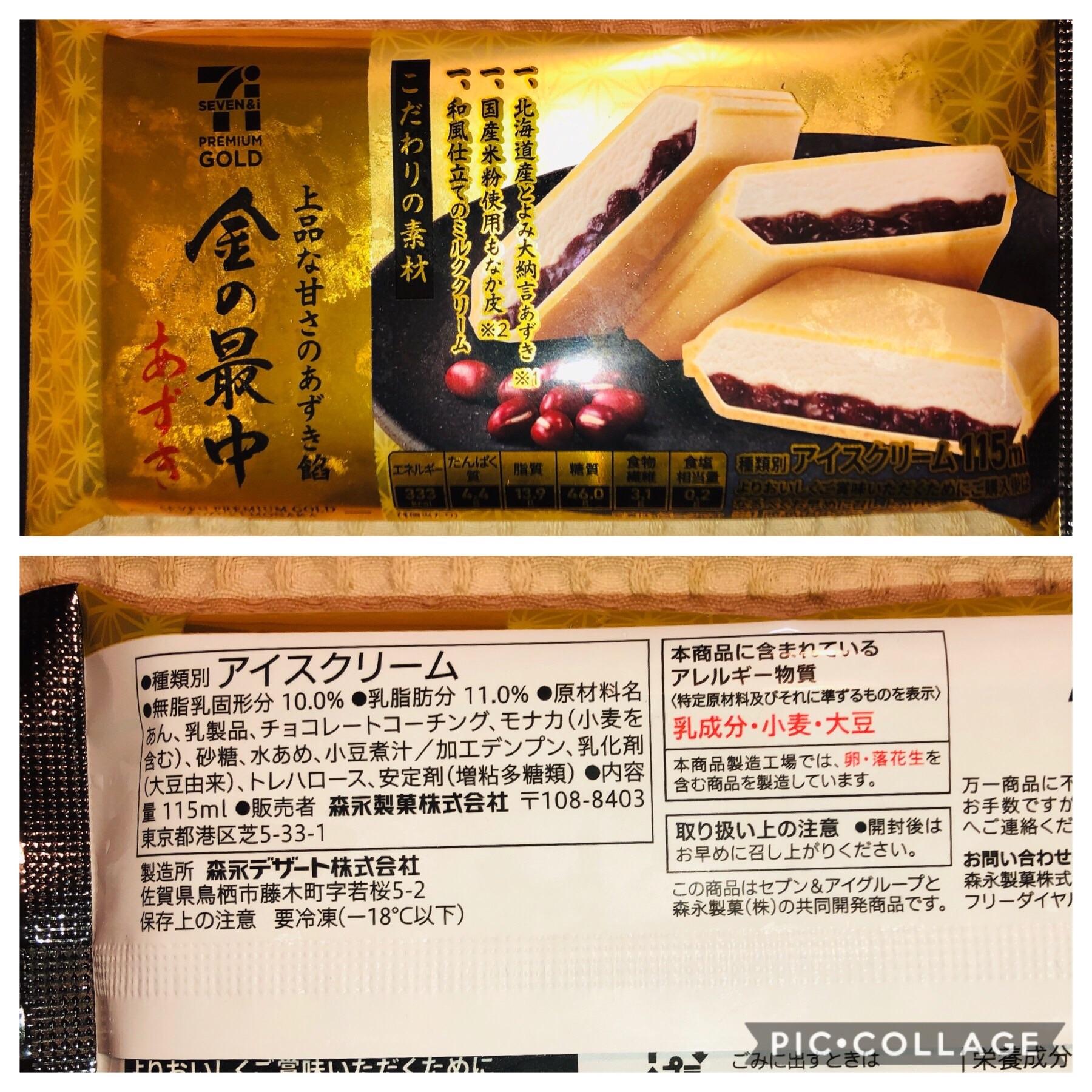 f:id:allergy_nagasakikko:20190908163724j:image