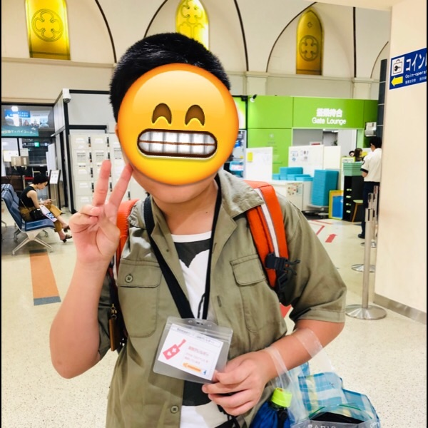 f:id:allergy_nagasakikko:20190913234548j:image