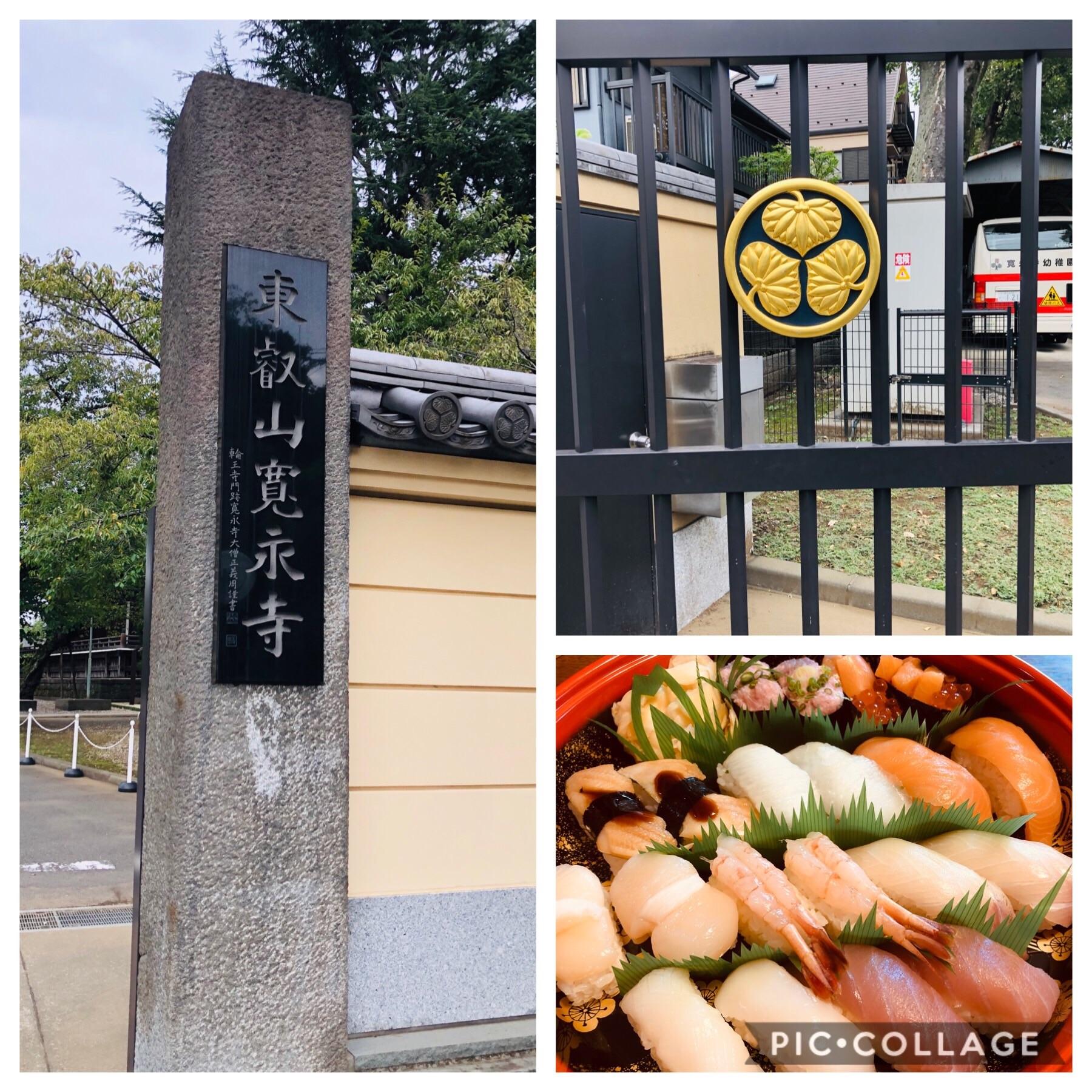 f:id:allergy_nagasakikko:20190914181040j:image