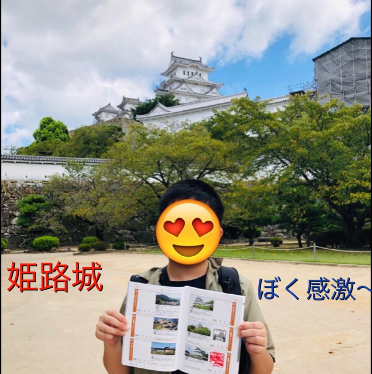 f:id:allergy_nagasakikko:20190916102400j:image