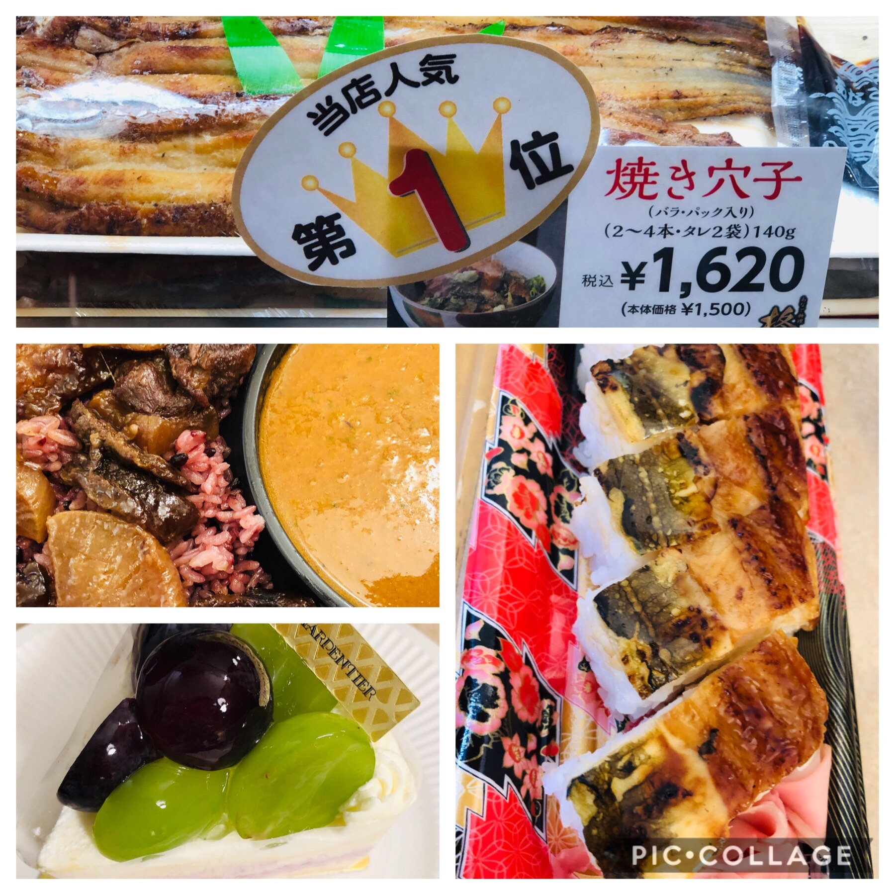 f:id:allergy_nagasakikko:20190917215143j:image