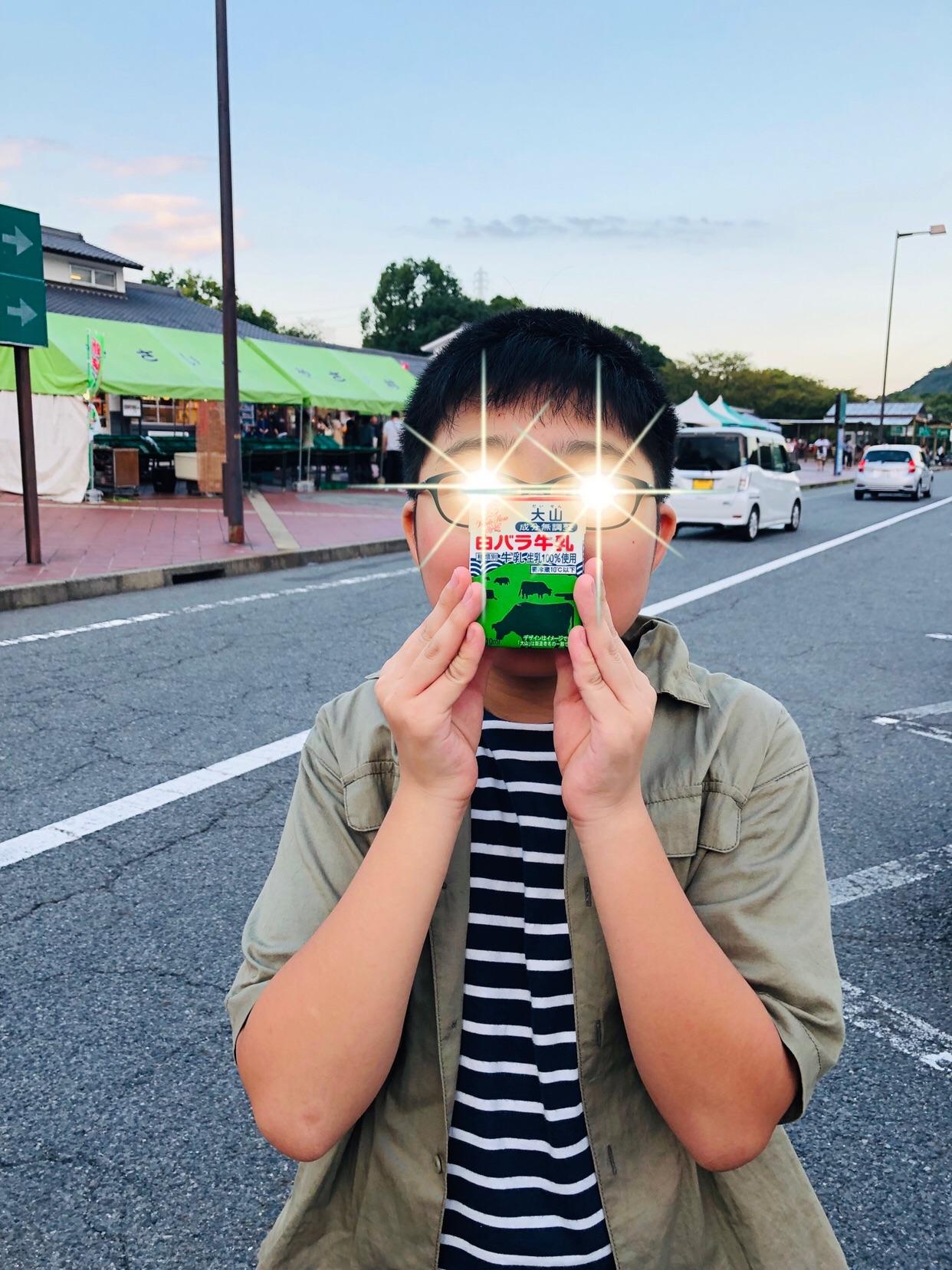 f:id:allergy_nagasakikko:20190924212600j:image