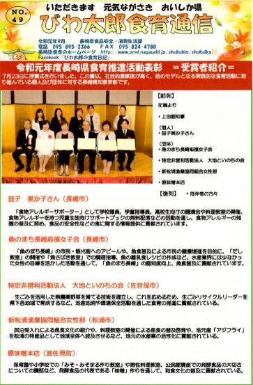f:id:allergy_nagasakikko:20191001113741p:plain