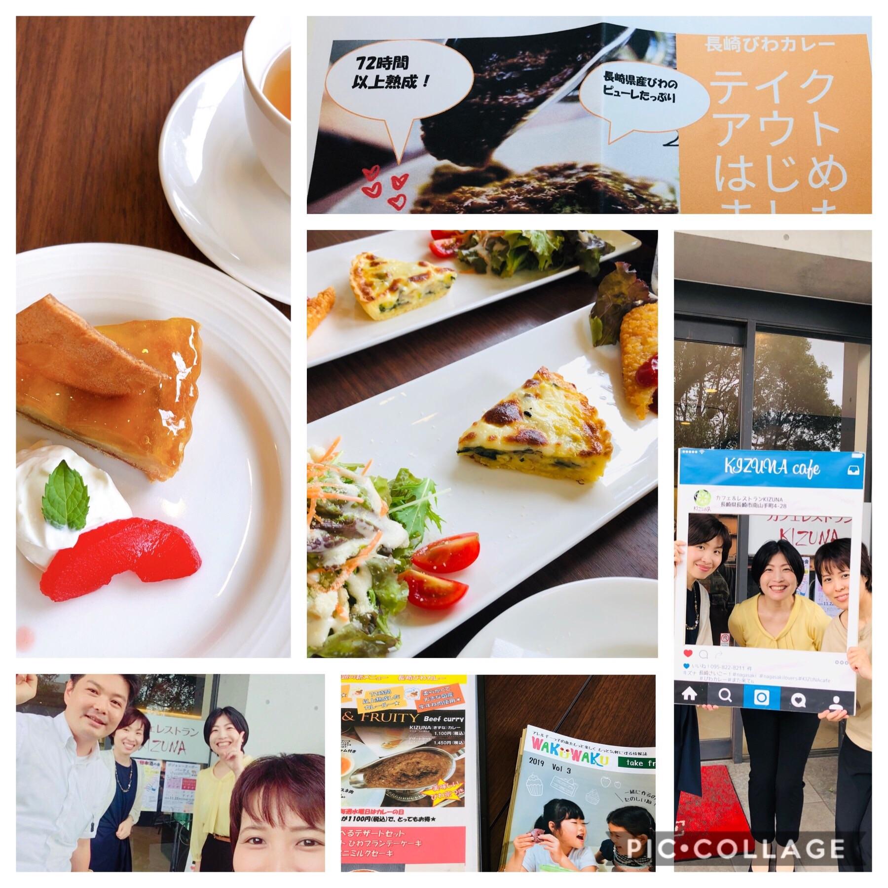f:id:allergy_nagasakikko:20191003154836j:image