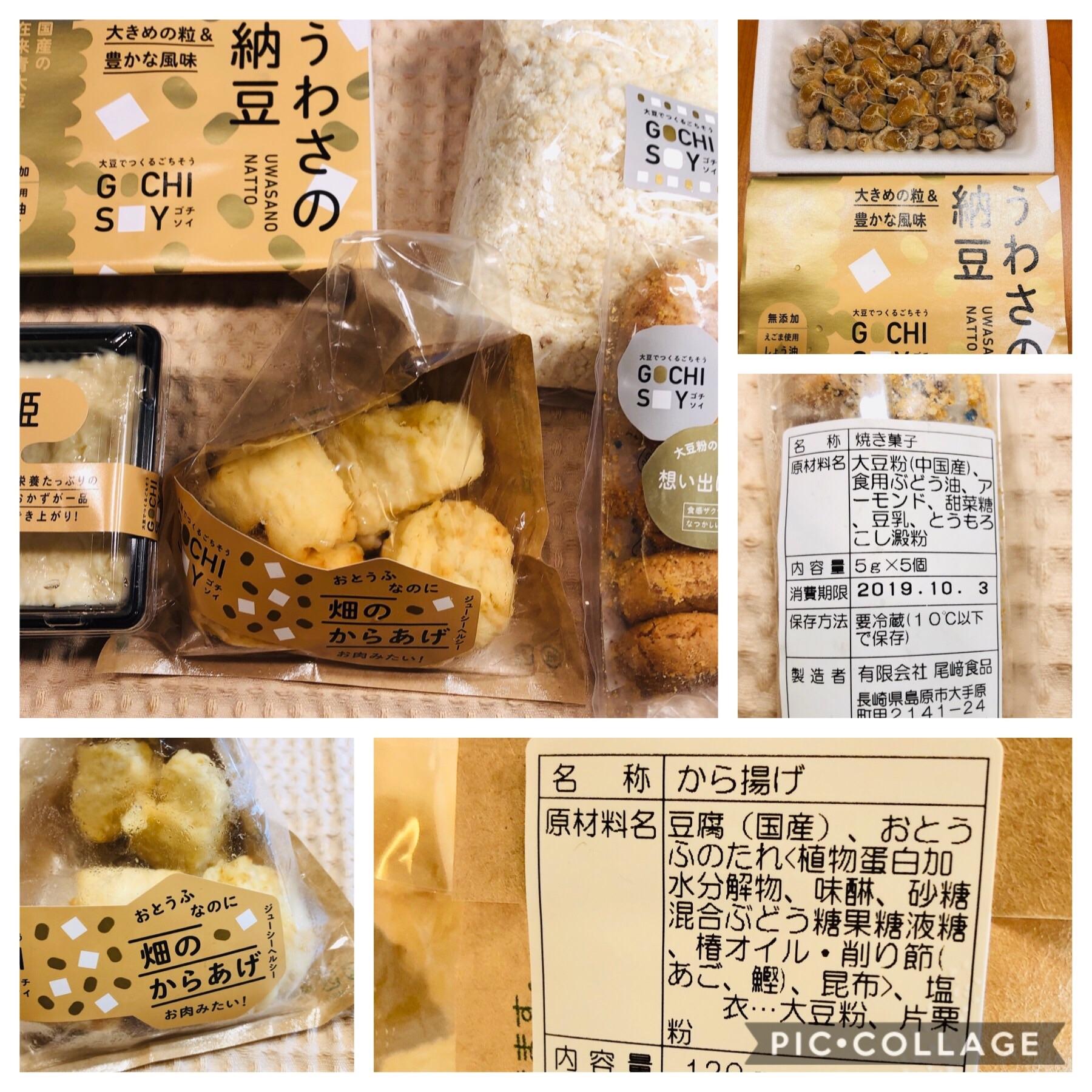 f:id:allergy_nagasakikko:20191005224741j:image