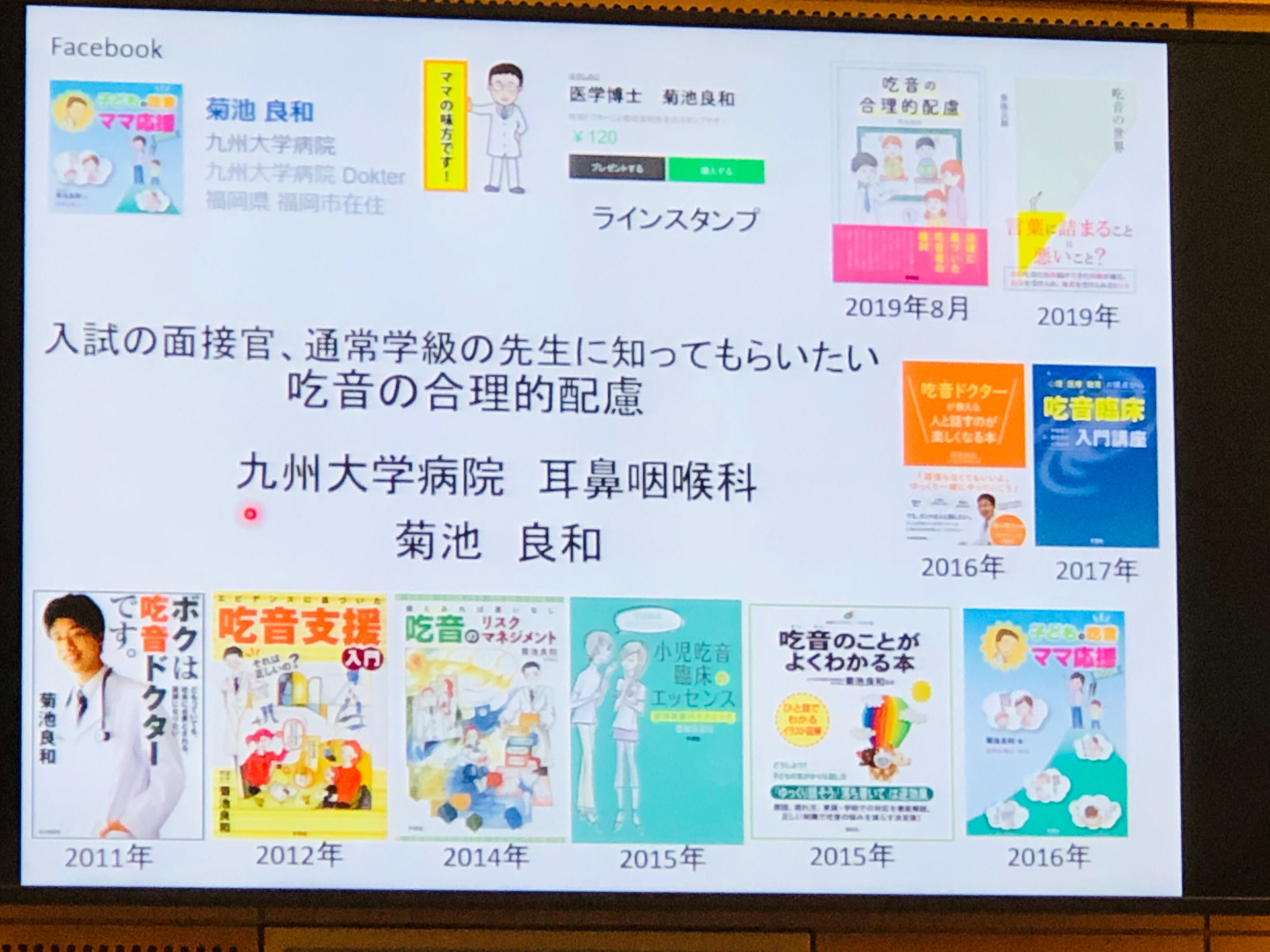 f:id:allergy_nagasakikko:20191013102644j:image