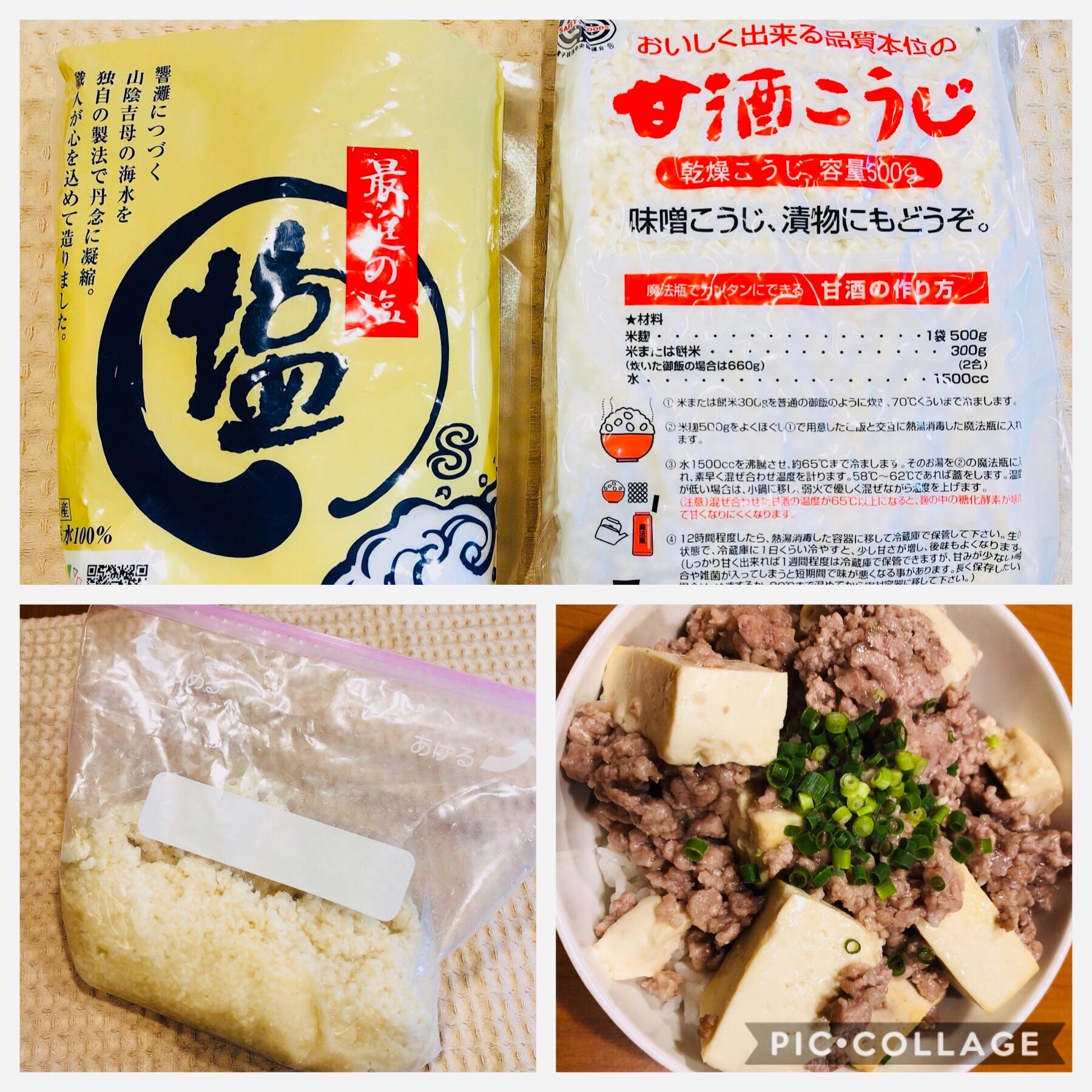 f:id:allergy_nagasakikko:20191018220003j:image