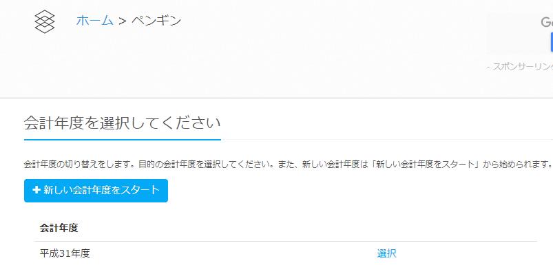 f:id:allergy_nagasakikko:20191026204426p:plain