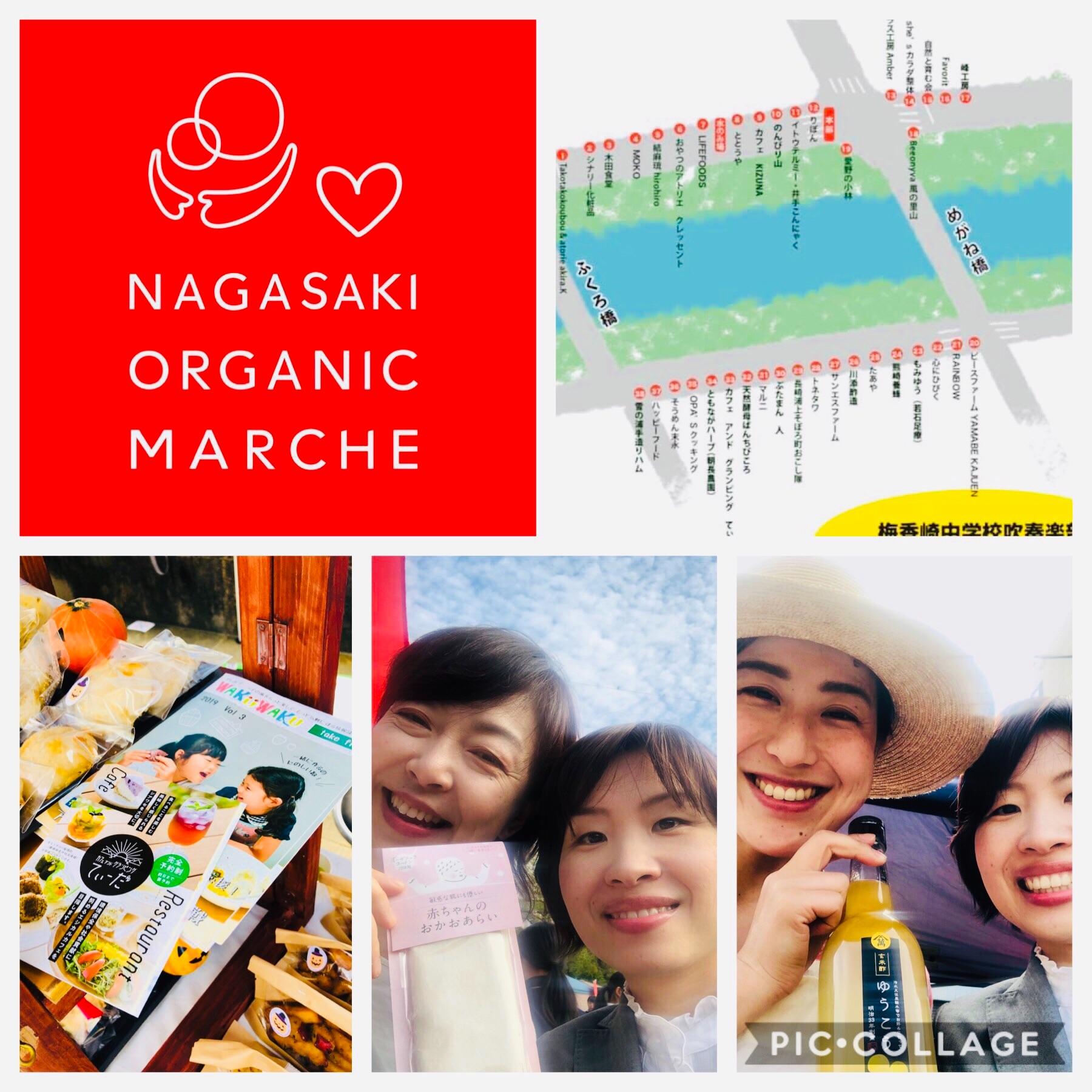 f:id:allergy_nagasakikko:20191027103831j:image