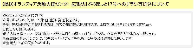 f:id:allergy_nagasakikko:20191101214500p:plain