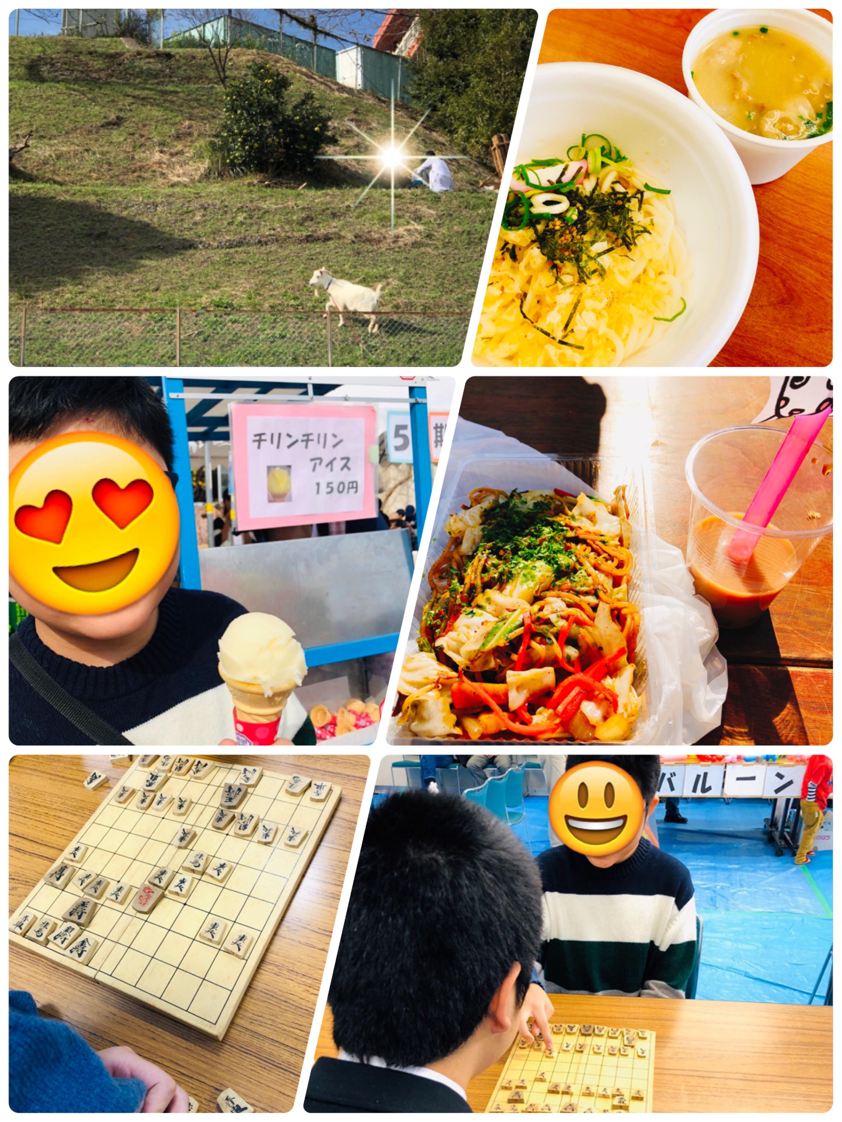 f:id:allergy_nagasakikko:20191110131516j:image