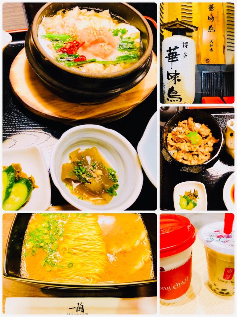 f:id:allergy_nagasakikko:20191208184731j:image