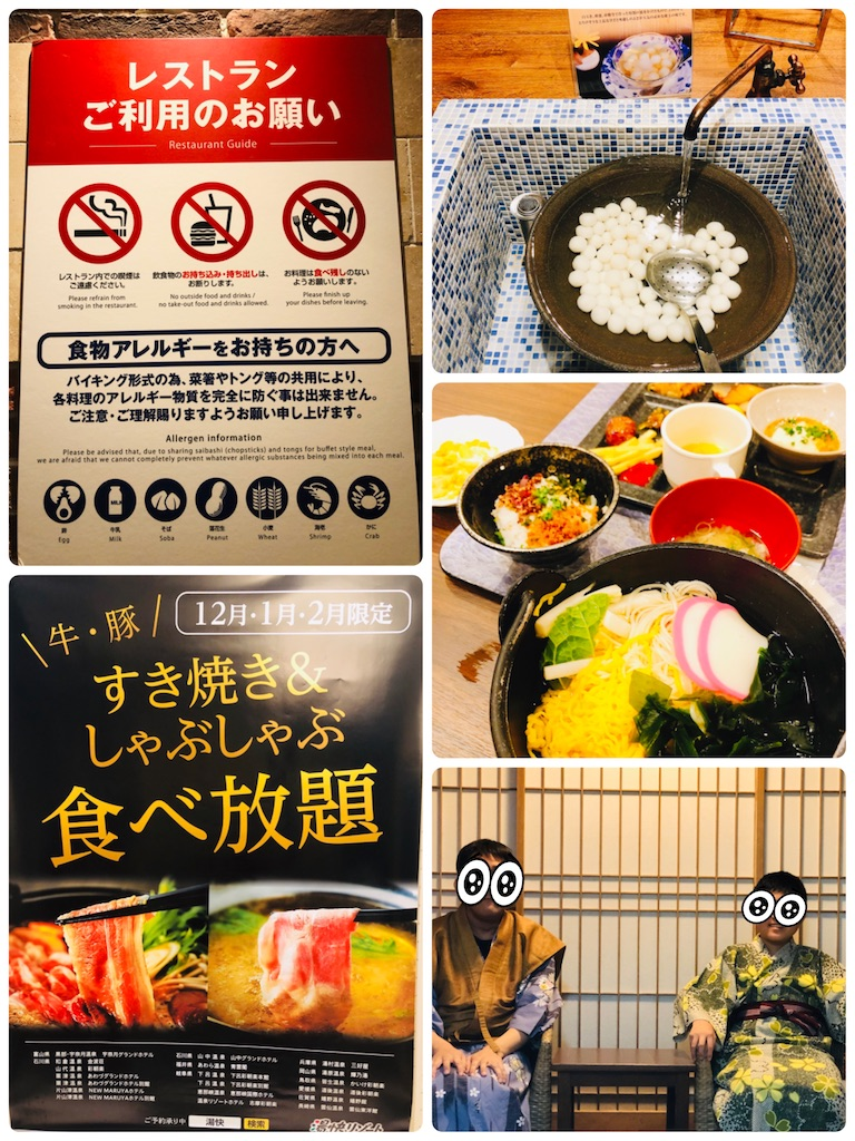 f:id:allergy_nagasakikko:20191222194153j:image