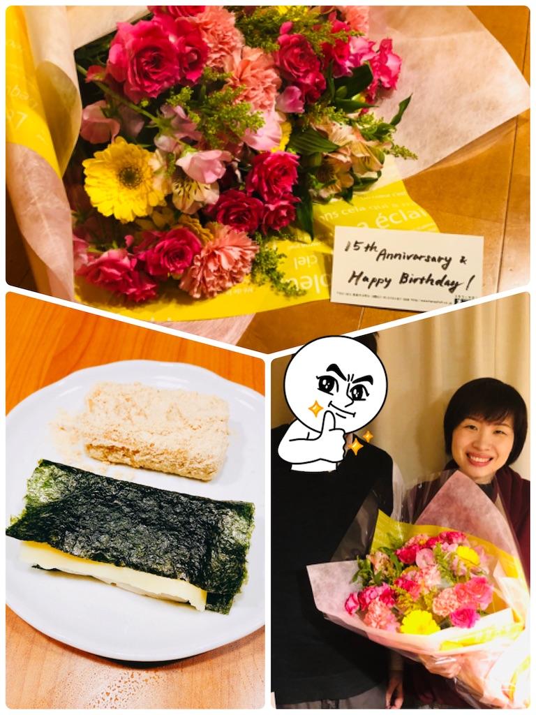 f:id:allergy_nagasakikko:20200111204547j:image