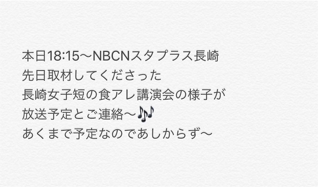 f:id:allergy_nagasakikko:20200210143547j:image