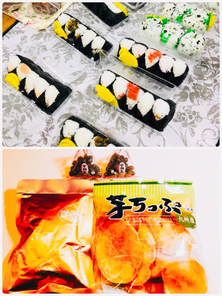 f:id:allergy_nagasakikko:20200215182746j:image