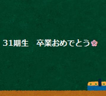f:id:allergy_nagasakikko:20200229224715p:plain