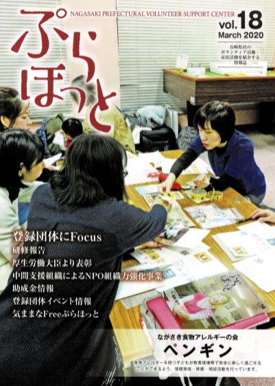 f:id:allergy_nagasakikko:20200304115034p:plain
